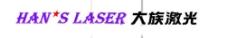 大族激光商标图片