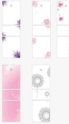 中日冰箱面版設計圖案5款圖片