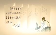中医药素材背景图片
