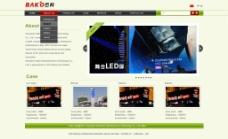 网页模版图片