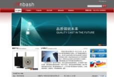 企业网页模版图片