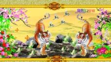 2010年 虎年图片