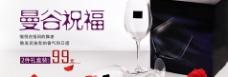红酒怀图片