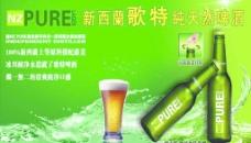 歌特啤酒广告图片
