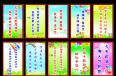 幼儿园标语图片