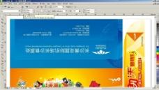 长沙黄花机场机票票袋设计稿图片