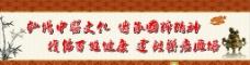 中医文化国粹图片