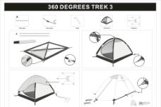 360 trek3帐篷安装图片