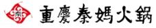 重庆秦妈火锅图片