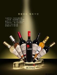 红酒酒庄系列红酒图片