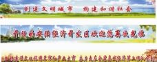 安陆经济开发区广告位喷绘图片