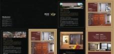 vip手册图片