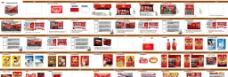 金丝猴品牌店形象手册图片