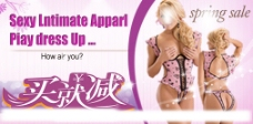性感内衣海报图片