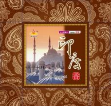 印度香盒图片