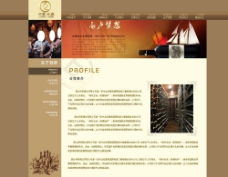 红酒内页图片