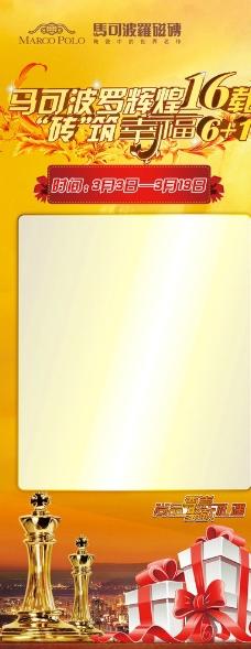 普吉岛旅游图片_展板模板_广告设计_图行天下图库