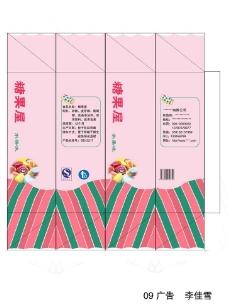 糖果包装盒设计图片