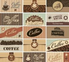 咖啡名片卡片图片