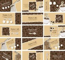 咖啡厅名片卡片图片