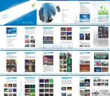 LED画册图片