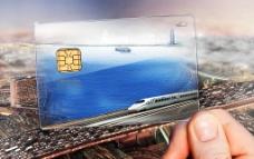 透明银行IC卡图片