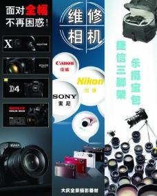 摄影器材图片