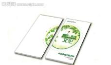 绿色印刷封面图片