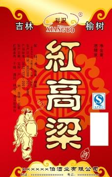 红高粱白酒酒标图片