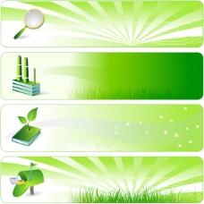 矢量素材清新绿色BANNER横幅