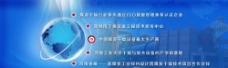 烘干设备产品中文网站banner图片