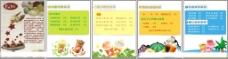 奶茶水牌菜单图片