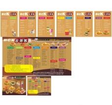奶茶 饮品 小吃宣传页图片
