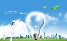 绿色生态能源图片