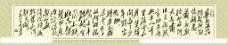 毛泽东的满江红图片