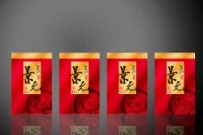 茶叶红色礼盒包装设计平面图图片