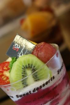 水果百汇杯图片