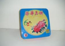 荣华月饼图片