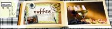 咖啡店背景图片