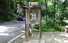 公用电话图片