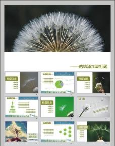商务 PPT 模板图片