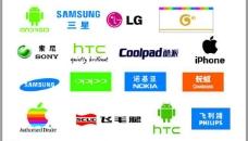 手机标志 电子产品标志 手机柜台图片