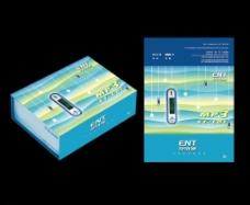 电子产品包装图片