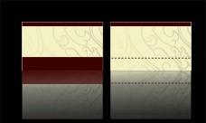 模板素材名片卡片图片