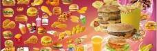 西式快餐高清素材圖片