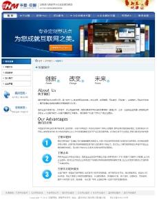 网站内页图图片