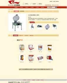 电饼铛网页辅助产品图片