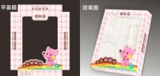 儿童卡通保暖内衣包装盒 (平面图)图片