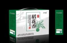稻花香米包装 (平面图)图片