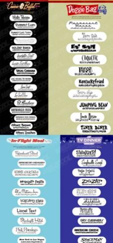 经典实用英文字体200多款英文字体